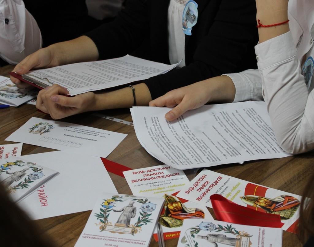 Проведение 2-й Епархиальной молодёжной интеллектуальной игры «Духовные основы патриотизма»