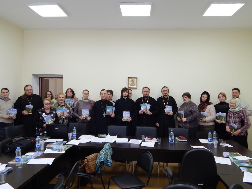 В Лысковской епархии представлен опыт педагогического конкурса «Серафимовский учитель»
