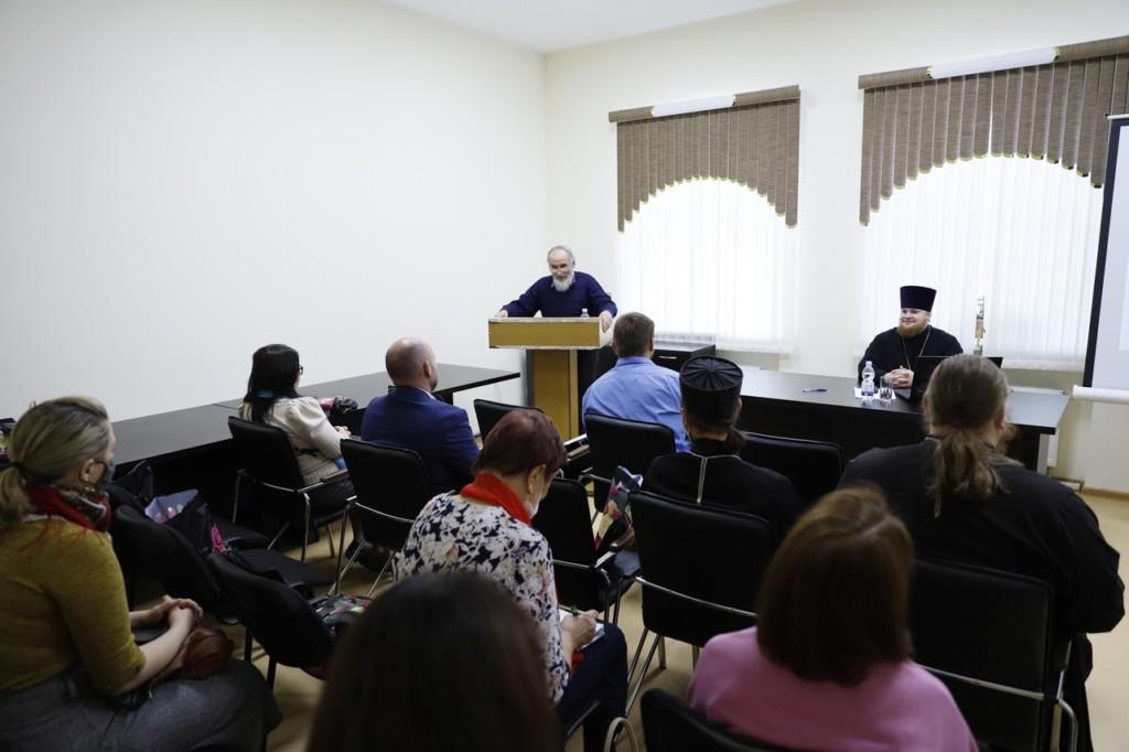 Епархиальная конференция «Александр Невский. Между Западом и Востоком»